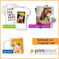 Anime@Printdirect.ru